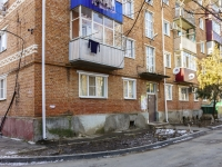 Maikop, Lenin st, house 4. Apartment house