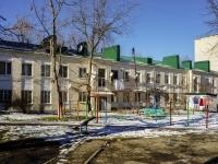 Майкоп, улица Ленина, дом 6. многоквартирный дом