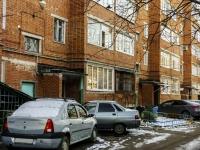Maikop, Lenin st, house 7. Apartment house
