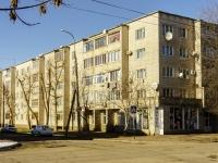 Maikop, st Lenin, house 7. Apartment house