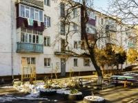 Maikop, Lenin st, house 10. Apartment house