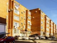 Майкоп, улица Ленина, дом 14. многоквартирный дом