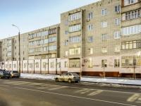 Maikop, Lenin st, 房屋 14. 公寓楼