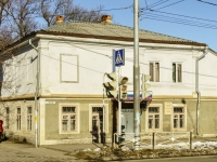 Maikop, Lenin st, house 22. office building