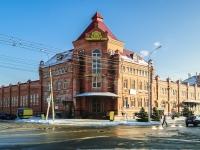 Майкоп, улица Гоголя, дом 2. завод (фабрика) Пивоваренный завод Майкопский