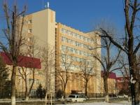 Maikop, st Zhukovsky, house 4. hospital
