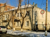 Maikop, st Zhukovsky, house 12. Apartment house