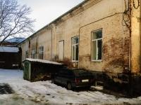 Maikop, sports school №2, Zhukovsky st, house 16