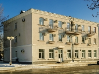 Maikop, Zhukovsky st, house 24. office building