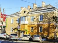 Maikop, st Zhukovsky, house 26. Apartment house