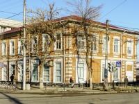 Maikop, st Zhukovsky, house 30. university