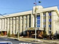 Maikop, 法院 Верховный суд, Zhukovsky st, 房屋 32