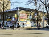 Maikop, Zhukovsky st, 房屋 36. 多功能建筑