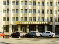 Maikop, Zhukovsky st, house 48. office building