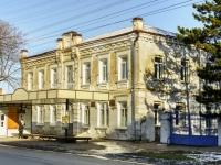 Maikop, school вечерняя школа №1, Zhukovsky st, house 56