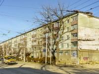 Maikop, st Zhukovsky, house 66. Apartment house