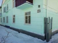 Maikop, Kalinin st, 房屋 229. 公寓楼