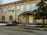 Maikop, library Национальная библиотека, Komsomolskaya st, house 189