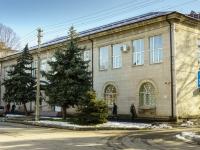 Майкоп, улица Комсомольская, дом 189. библиотека Национальная библиотека