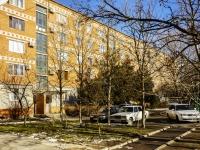 Maikop, Komsomolskaya st, house 195. Apartment house