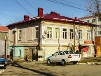 Maikop, Komsomolskaya st, house 220. Apartment house