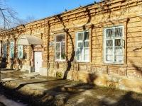 Майкоп, улица Комсомольская, дом 230. поликлиника