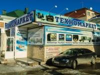 Maikop, Krasnooktyabrskaya st, 房屋 38. 商店