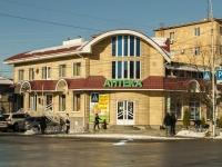 Майкоп, улица Краснооктябрьская, дом 45А. аптека
