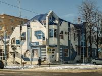 Майкоп, улица Краснооктябрьская, дом 47. офисное здание