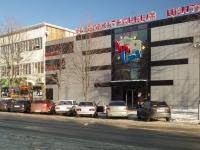 """Майкоп, культурно-развлекательный комплекс """"Joy Land"""", улица Краснооктябрьская, дом 50"""