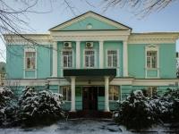 Maikop, Krasnooktyabrskaya st, house 55. governing bodies