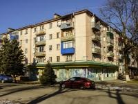 Майкоп, улица Краснооктябрьская, дом 1. многоквартирный дом