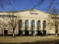 Майкоп, дом/дворец культуры Гигант, улица Краснооктябрьская, дом 1А