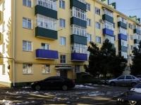 Майкоп, Краснооктябрьская ул, дом 7