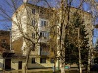 Maikop, Krasnooktyabrskaya st, 房屋 8. 公寓楼