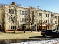 Майкоп, улица Краснооктябрьская, дом 10. многоквартирный дом