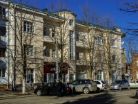 Майкоп, Краснооктябрьская ул, дом 11