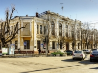 Maikop, law-enforcement authorities Военная прокуратура, Krasnooktyabrskaya st, house 14