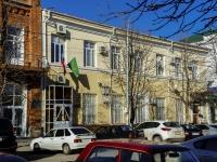 Майкоп, улица Краснооктябрьская, дом 15. суд Арбитражный суд р. Адыгея
