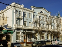 Maikop, hotel Майкоп, Krasnooktyabrskaya st, house 17