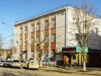 Майкоп, улица Краснооктябрьская, дом 20. почтамт