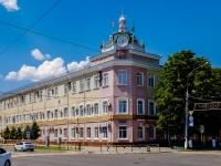 Maikop, 管理机关 Админисрация г. Майкоп, Krasnooktyabrskaya st, 房屋 21