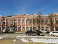 Maikop, governing bodies УВД г. Майкоп, Krasnooktyabrskaya st, house 23