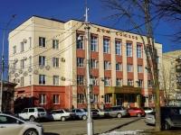 Майкоп, улица Краснооктябрьская, дом 25. многофункциональное здание