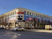 Maikop, shopping center Центральный, Krasnooktyabrskaya st, house 29