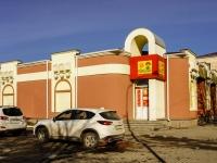 Майкоп, магазин Катюша, улица Краснооктябрьская, дом 29 с.1