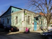 Майкоп, улица Краснооктябрьская, дом 33. центр занятости населения