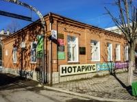 Майкоп, улица Краснооктябрьская, дом 37. многофункциональное здание