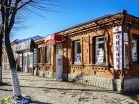 Maikop, Krasnooktyabrskaya st, 房屋 39. 多功能建筑