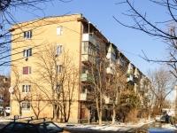 Maikop, Kurgannaya st, 房屋 312. 公寓楼